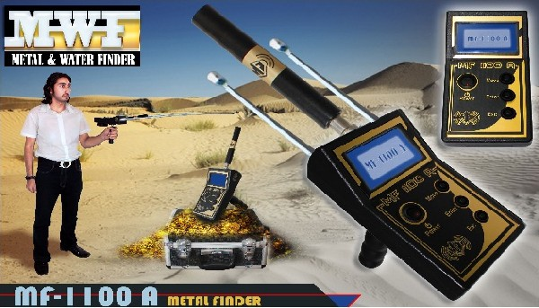 Gold Detector Machine New Technology  From Mwfcompany 2