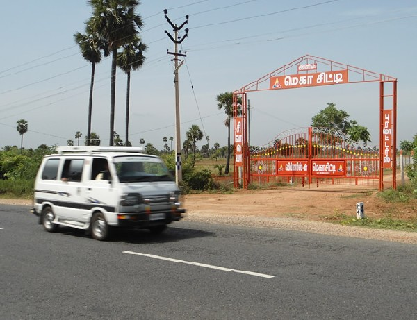 Residential Plots For Sale In Coimbatore, Plots & Land Promoters 5
